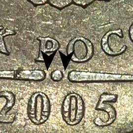 обычная монета