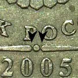 нечастые варианты монеты 2005 года