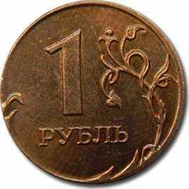 монета 2008 года на магнитной заготовке