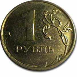 засор штемпеля на монете 2011 года