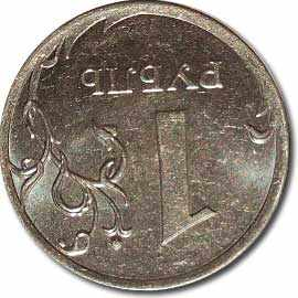 монета с поворотом