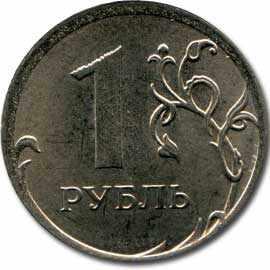 немагнитная монета 2013 года
