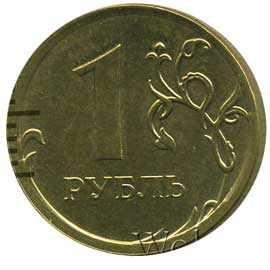 редкий монетный брак