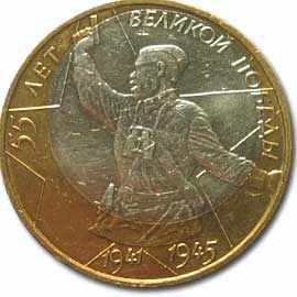 редкая монета 2000 года с браком