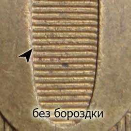 ценная монета 2010 года