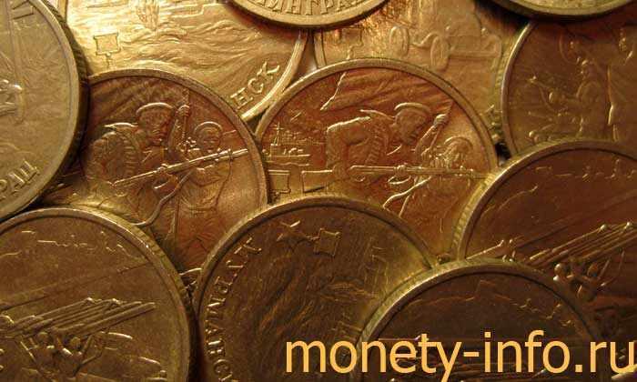 монеты 2 рубля 2000 года
