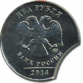 выкус на монете 2014 года