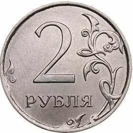 мул, гибридная монета