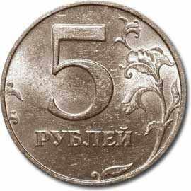 ценная монета 1999 года