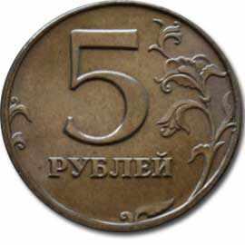монета 2002 года