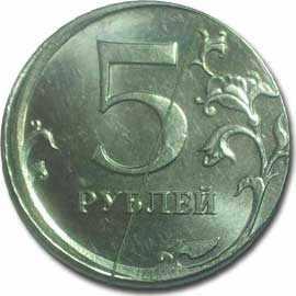 редкий и дорогой монетный брак