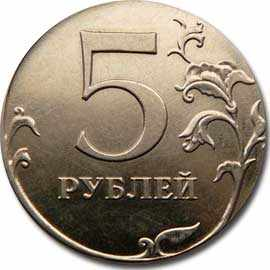 бракованная монета