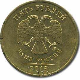 ценная монета