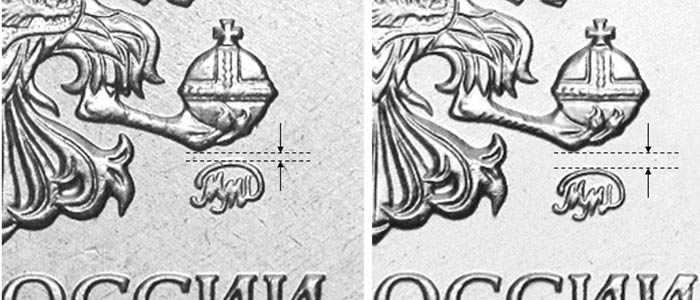 разновидности 5-рублевой монеты 2019 года