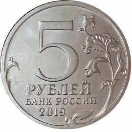 юбилейный выпуск Крымский мост