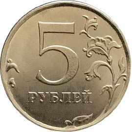 какая цена монеты с расколом