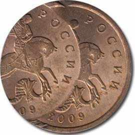 дорогостоящая монета с браком
