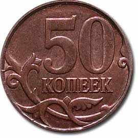 дорогой монетный брак