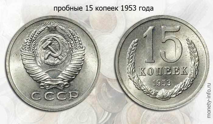 пробная монета