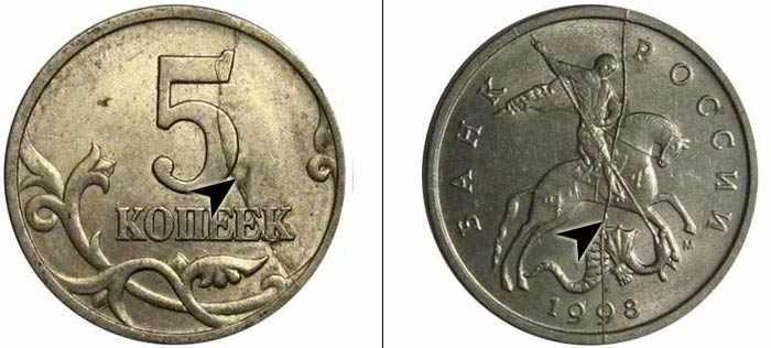 за сколько можно продать монету с расколом штемпеля