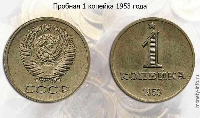 дорогой вариант монеты