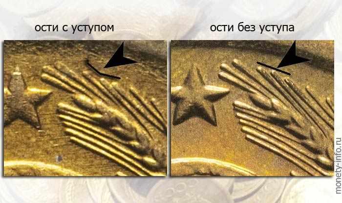 фото гребенка на гербе СССР с уступом