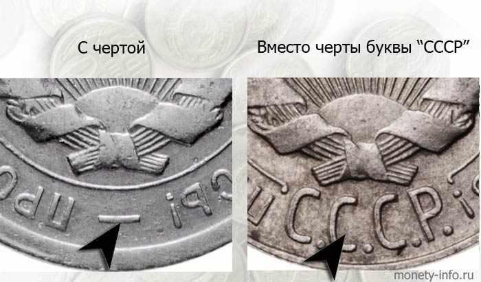 разновидность монеты дорого стоит