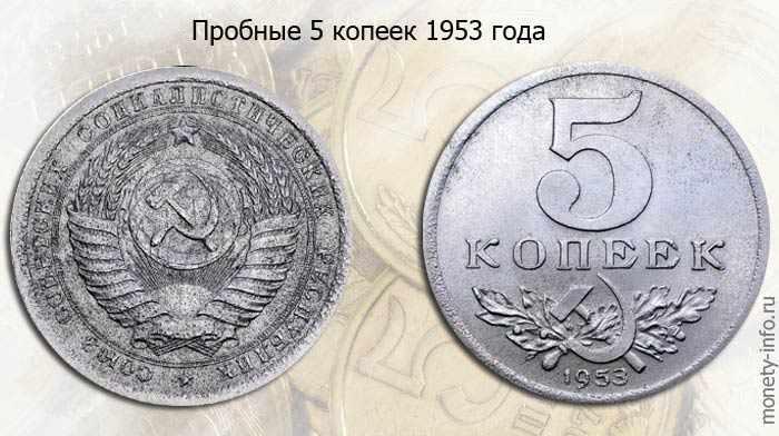 редкая пробная монета