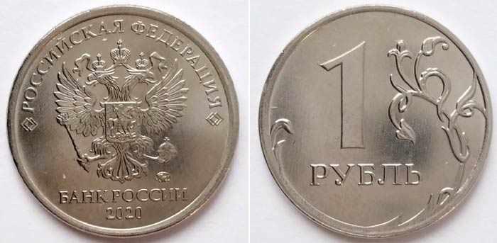 оценить монету по фото онлайн бесплатно