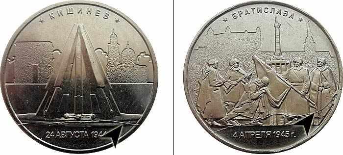 сколько стоит монета с расколом штемпеля