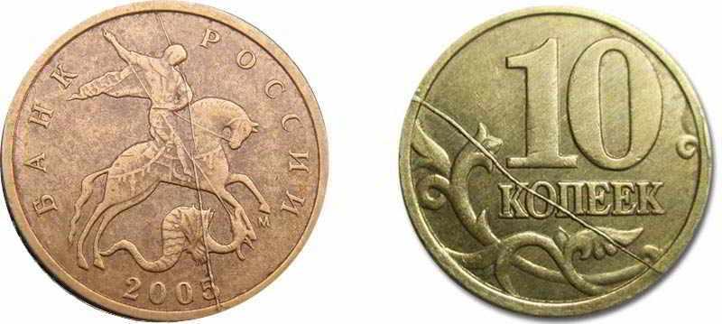 сколько стоит монетный брак