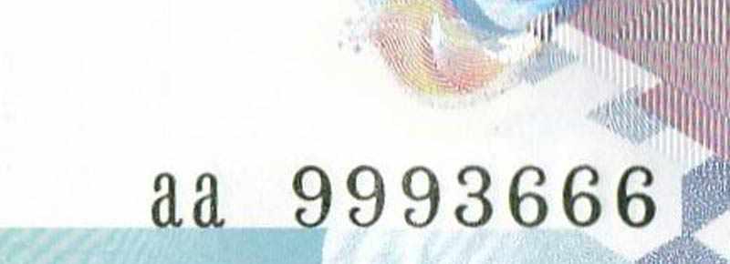 стоимость редкого номера