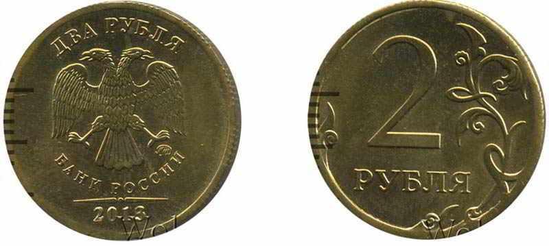 сколько стоят монеты с браком