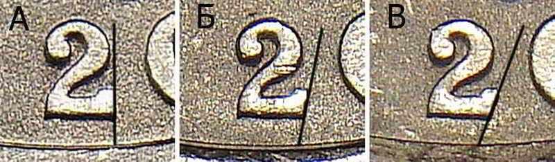 разновидности 5 копеек 2002 года СП