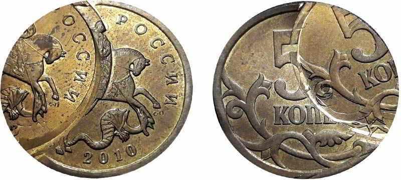 множественный удар на монете 2010 года