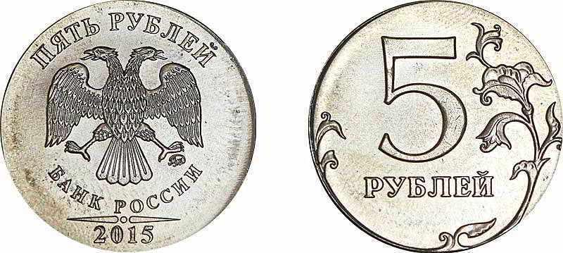 ценный брак на кружке от 2 рублей