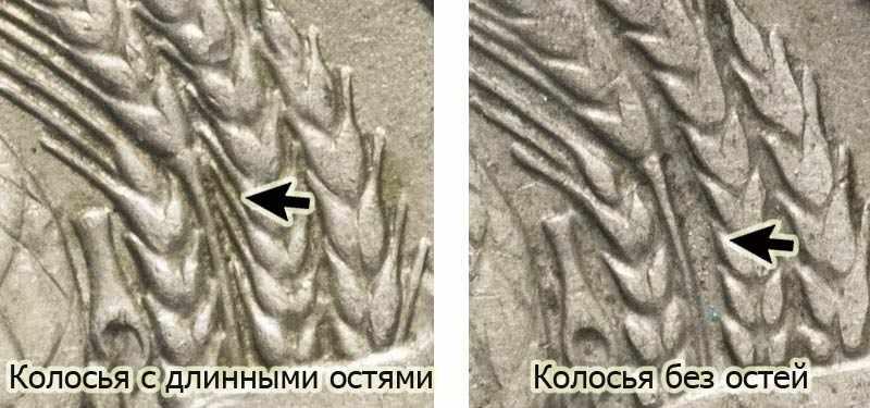 разница дорогого и простого варианта 15-копеечной монеты
