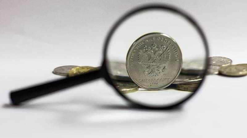 оценить монету бесплатно без регистрации по фото