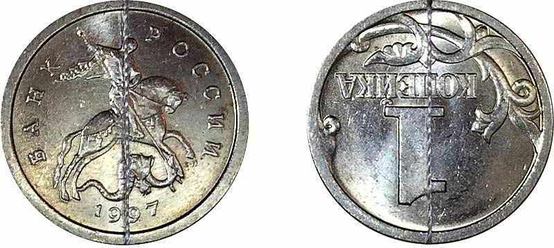 ценная монета с браком