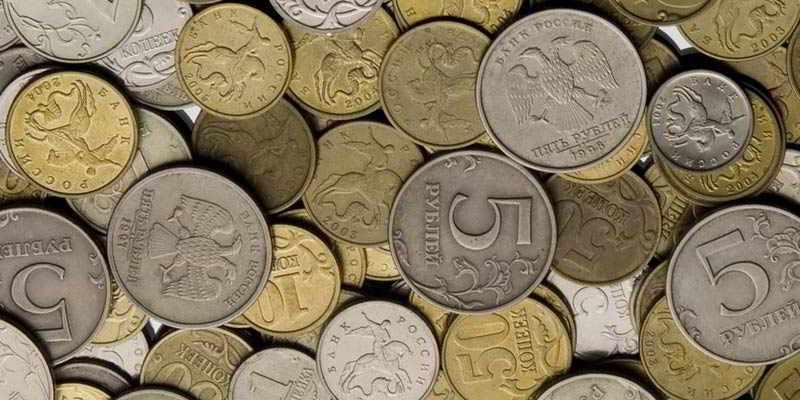 какие монеты можно сдать