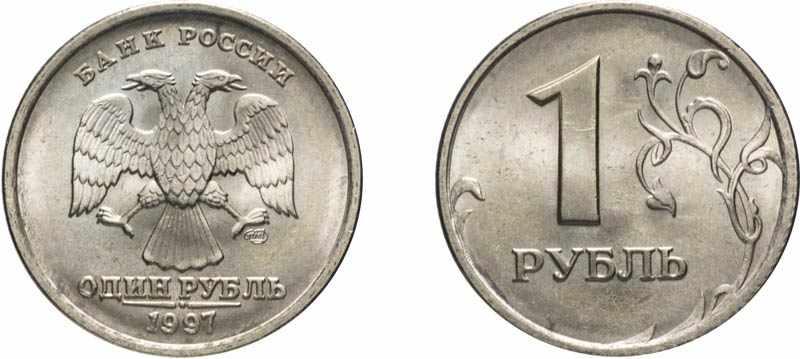 сколько весит монета 1 рубль России