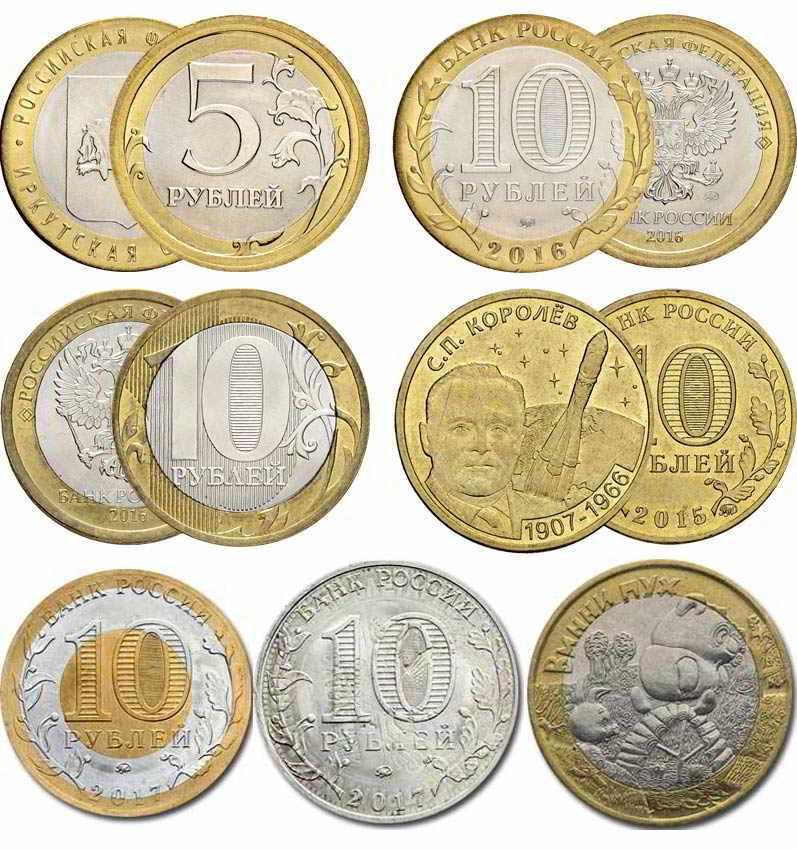 редкие и ценные виды юбилейных монет 10 рублей