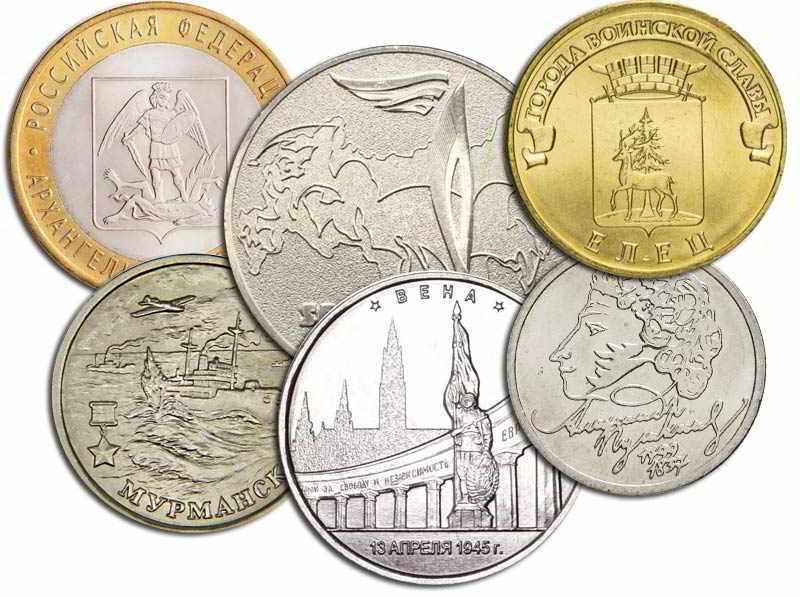 каталог юбилейных монет России с ценами
