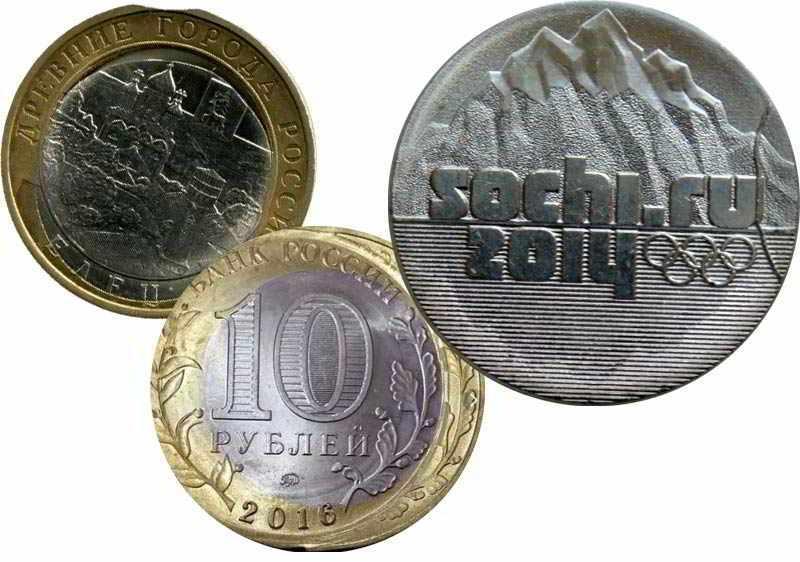 цены на самые дорогие памятные экземпляры современной России