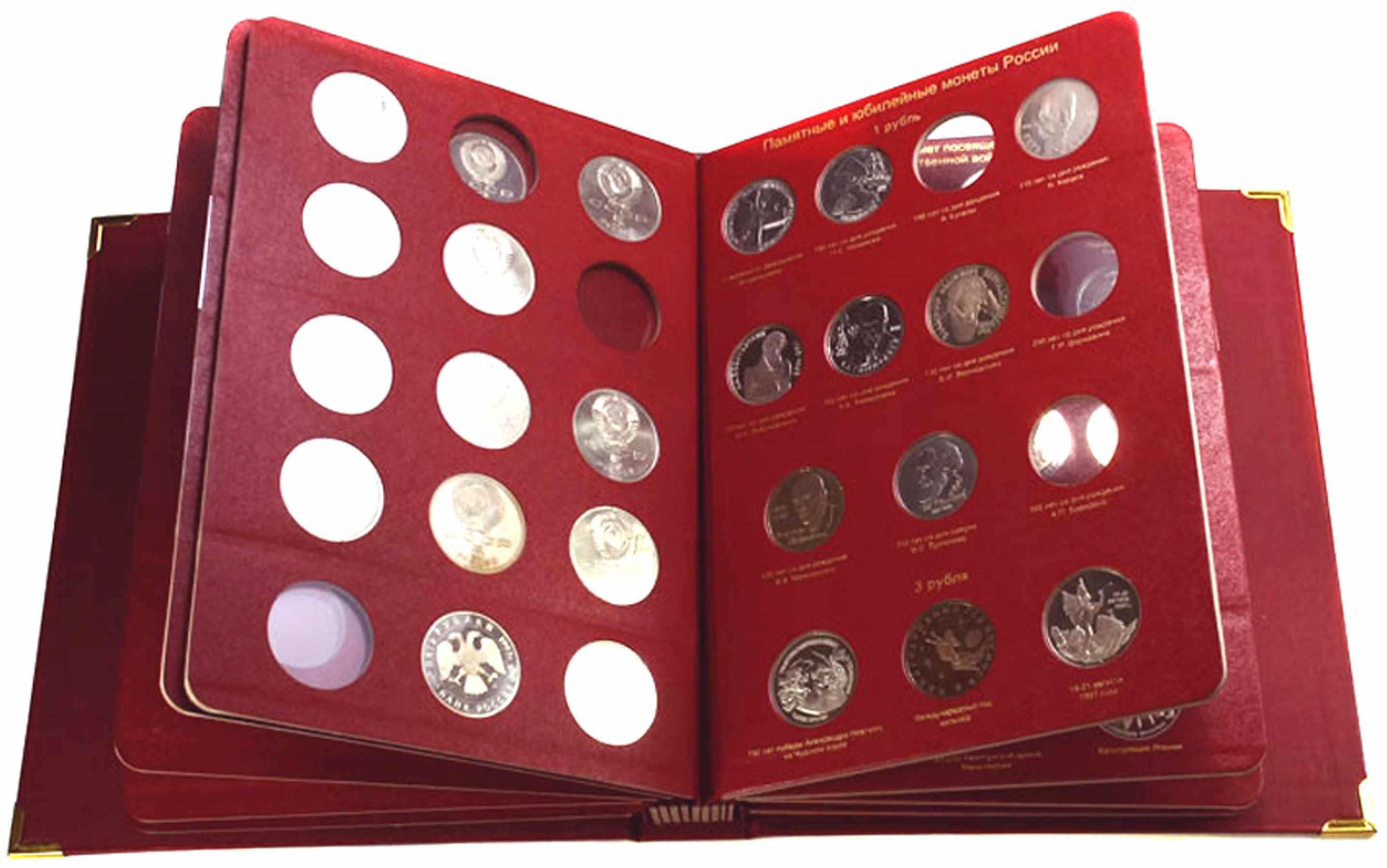 Альбом для монет Коллекционеръ, официальный сайт