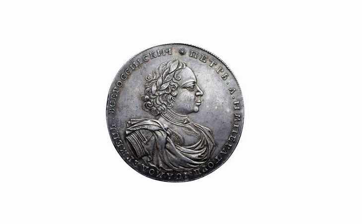 2 рубля 1722 г новодел