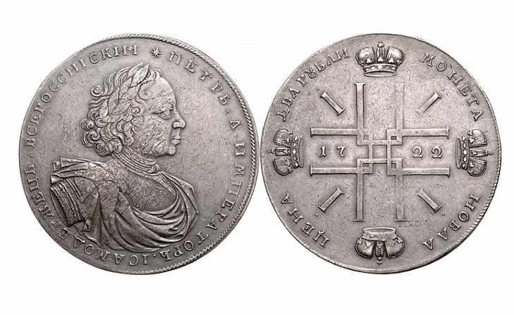 2 рубля 1722 г