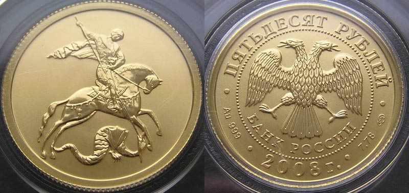 Где можно продать монеты в Москве за хорошую сумму?