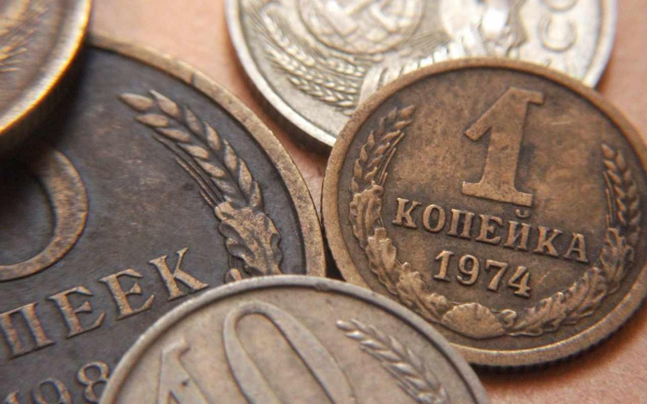 Монеты СССР: стоимость, каталог, цены на 2017 год