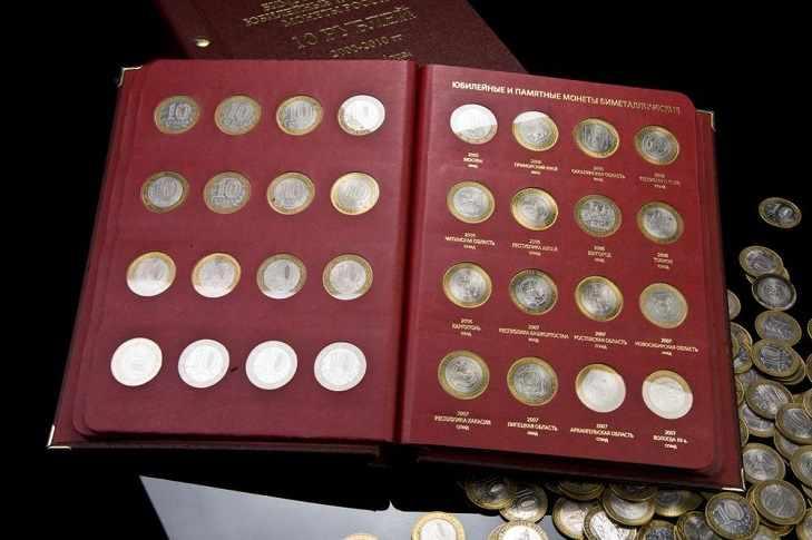Альбомы для монет одного номинала